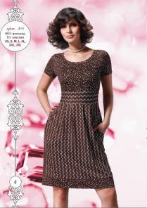 Красивые платья на каждый день одежда