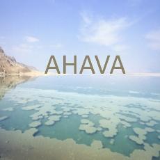 Ahava - израильская косметика мертвого моря.