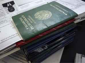 Документы получения паспорта 14 лет