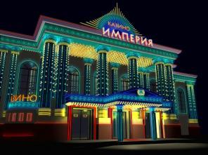 Казино імперії Москви Інтернет казино віртуальний чіпси